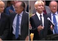 방탄소년단(BTS) 연설 후 곧바로 나와 '사진 요청'한 중년 남성의 정체