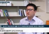 """[단독]당당위 운영자 """"곰탕집 성추행, 사법부가 유죄 추정"""""""