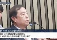 """한국당 심재철 비상의총…김성태 """"영장 발부 사법부 형편없는 짓"""""""
