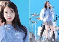 "WATCH: ""Style on Point!"" Fans Are Raving about This Fashion of IU!"