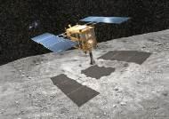[최준호의 사이언스&] '지구를 지켜라' 일본도 소행성 탐사선 보냈다