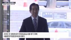 [미리보는 오늘] 10·4선언 대표단, 방북…김정은 만남 성사될까