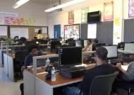 """""""질문이 최고의 교육""""…학생 질문에 AI가 별점 매겨주는 학교"""