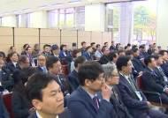 """평양 도착한 10·4행사 방북단…이선권 """"통일의 기준될 것"""""""