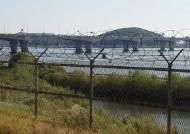 '보트·요트 무덤' 철거 논란···한강 신곡수중보 운명은