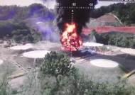 안전설비 부실?…대형 재난 피한 고양 휘발유 탱크 화재, 원인 '오리무중'