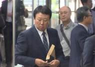 [포토사오정] 선동열 감독이 국감장에 온 까닭은?