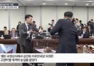 김진태 벵갈고양이 학대 논란에 사진 공개…출처는 밝히지 않아