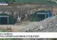 CCTV 45개, 모니터 0명···그런데도 풍등만 탓하는 경찰