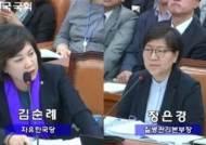 """""""청소년들 항문알바한다"""" 에이즈로 싸우다 국감 2시간 파행"""