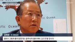 """[김수정의 직격 인터뷰] """"한·미 신뢰 회복하지 않으면 북핵 게임은 진다"""""""