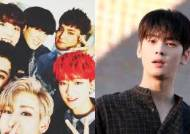 'From JUNGKOOK to CHA EUNWOO!' All the Hottest Boy Idols Are in This '97 Liners Group Chat'!