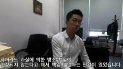 대범해지는 보이스피싱···윤석열 지검장 직인까지 위조