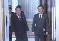 남북 오늘 회담…현송월 '가을이 왔다' 서울내 공연장 대관 어려움도