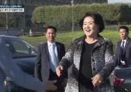 특별한 '샤넬' 재킷 입고 프랑스 영부인 만난 김정숙 여사