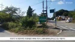 """서울 """"찬성"""" 경기 """"반대"""" 인천 """"글쎄"""" … 미니신도시 동상삼몽"""