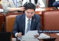 """[밀착마크] 손학규에 날세운 지상욱 """"국민의당 통합 끝까지 막았어야"""""""