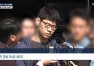 """'PC방 살인' 김성수 얼굴 공개…""""죗값 치를 것"""""""