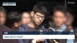 잔혹했던 PC방 살인···'게임비 1000원' 때문이었다