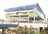 노량진 옛 수산시장 상인-수협 '충돌'…4번째 강제집행 무산