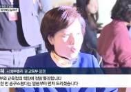 """비리 유치원 """"신입생 안 받겠다"""" 학부모 """"반성 않고 협박"""""""