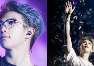 Lyrics of RM's Non-Commercial, Emotion-Filled Album Got ARMY Emotional!