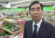 [단독] 동학의 땅에 첫 하나로마트…'1조원 기적' 만든 전봉준의 후예들