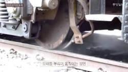 [강갑생의 바퀴와 날개] 첨단 KTX가 고운 모래를 꼭 싣고 다니는 까닭은?