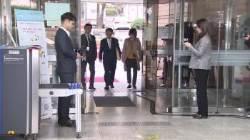 """'임종헌 구속'…한국당 제외 여야 4당, """"사법농단 의혹 수사 속도내야"""""""