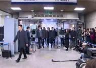 """[속보] '드루킹 재판' 출석 김경수 """"진실 밝히기 위한 새 여정 시작"""""""