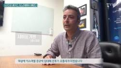 """""""결제 빠르고 수수료 낮은 블록체인…한국시장 갑니다"""""""