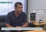 """""""2년 뒤 완전자율차 달린다 … 교통사고는 제로"""""""