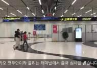 [단독]38분만에 마카오~홍콩 주파···세계최장 해상교 가보니