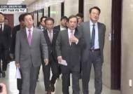 """김병준 """"미국, 방북 기업에 전화해 기업 자존심 훼손"""""""