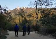 북한산 숨은 절경, 우이령길 전면개방 촉구위한 걷기대회