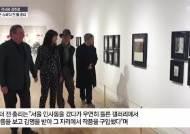[현장]한국인 각시와 경주로 신혼여행 온 슈뢰더 전 獨 총리