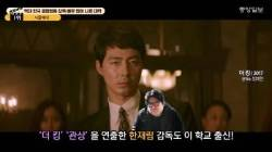 [대학 별별랭킹]한국 흥행영화 감독·배우 많이 배출한 대학은?