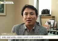"""[밀착마크] 김진태 """"문재인·김정은 싫어하는 사람 다 모이자"""""""