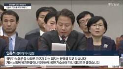 """임종석 이어 홍영표 """"노동계 반대만 말라"""" … 노무현 시즌2"""