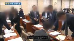 사립유치원보다 핫한 국회 세종시 분원...행정청원 1위