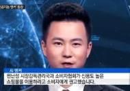 중국서 AI 앵커 등장…실제 방송 진행