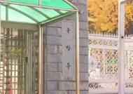 """2심 앞둔 비종교 양심적 병역거부자 """"이 나라에서 군대 존재 회의적"""""""