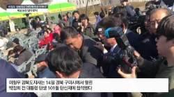 """이철우 경북지사 """"朴탄핵 찬성 안했다""""…욕설 논란 일자 반박"""