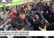 [현장]文정부 성토장 된 박정희 탄신제…시청서 규탄집회도
