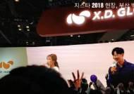'겜덕' 30만 집결 … 게임 메카 부산