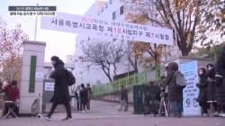[서소문사진관]'수능 대박 가즈아~' 2019 대학수학능력시험 시작!