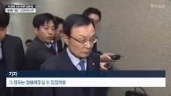 '혜경궁 폭탄' 떨어진 민주당…친문vs비문 폭발 일촉즉발