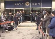 """""""피해자 허리춤 잡고있었다···김성수 동생은 공동폭행범"""""""
