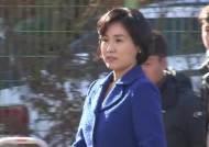 """""""'혜경궁 김씨'는 김혜경"""" 고발했던 변호사 """"절대 방심 않겠다"""""""