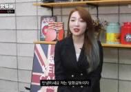 [나도유튜버]'천의 얼굴' 그녀···구독자 50만 홀린 킴닥스